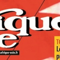 «TCHAD: ÉQUILIBRE INSTABLE»  Partie I : «Le mandat présidentiel trop ? » (Dossier Afrique-Asie Magazine)